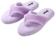 (Size S) Aerusi Relax Spa Slipper