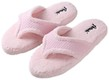 (Size 6) Aerusi Relax Spa Slipper