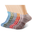 (10 Pack) Ombre Variety Men Ankle Low Cut Socks