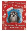 (Shih Tzu) Dog Collection Christmas Ball Ornamen