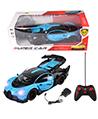 (Blue) Remote Control Sports Car S