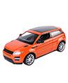 (Orange) Remote Control All-Terrain Utility Car