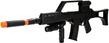(Black) Combat Tactical Rifle Play Set