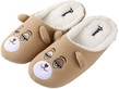 (Size 8-9) Aerusi Adult Flopsy Ted