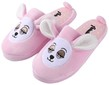 (Size 10-11) Aerusi Adult Itsy Ted