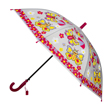 Fuchsia Butterfly Kid Umbrella