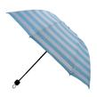 (Aqua) Stripes Design Umbrella