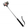 SumacLife Black Selfie Stick with Bluetooth