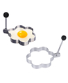 Stainless Steel Fried Egg Mold (Fl