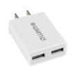 USB Wall Charger Adapter White 1000mAH